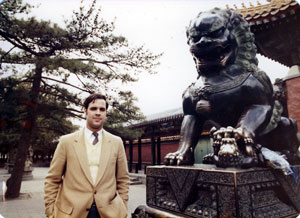 Myself, at the Summer Palace in Beijing. At the time I was President and Chief Engineer of Vulcan. The main burden of the commercial side fell on me, along with some of the technical side.