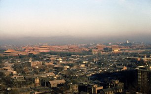 Both sales and service of Vulcan equipment took the company's personnel to all parts of the world. This photo of the Forbidden City in Beijing, China, was taken by the webmaster from the Beijing Hotel during his visit in March 1981.