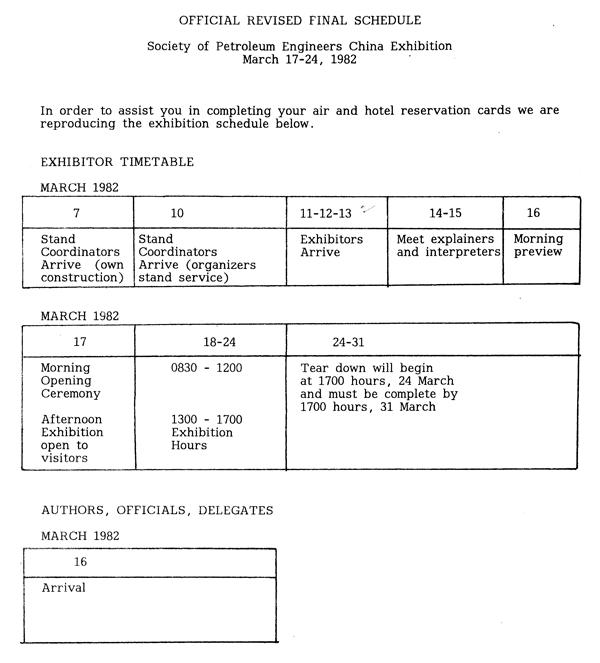 SPE-Beijing-Schedule