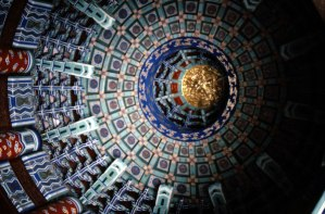 Looking up inside the Temple of Heaven. In school, they tell you it's not right to stare at the ceiling, but in the Temple of Heaven, it's impossible not to.