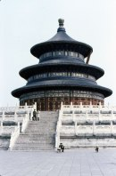 The Temple of Heaven. Each year, the Emperor would go in there to pray for the nation. A few years ago, the Christian Broadcasting Network did a video on the ceremony, which contains many eerie parallels to wording found in the Old Testament. It was actually filmed at the site shown below, with help from the Beijing fire department.