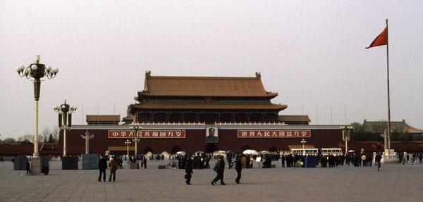 Tian-an-Men-Gate