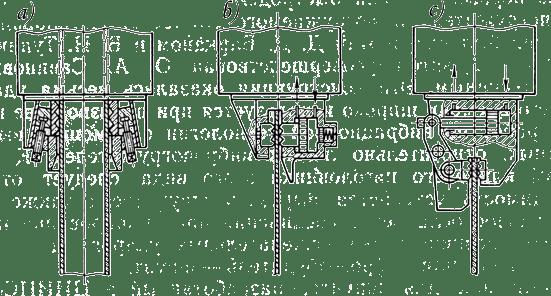 Figure54
